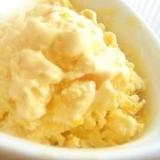 全卵で。簡単♪自家製バニラアイス