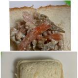 ランチパック風♪ごぼうのツナマヨのサンドイッチ