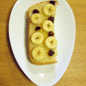雪塩黒糖とバナナのトースト
