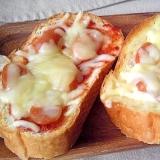 バゲットでチーズたっぷりピザトースト