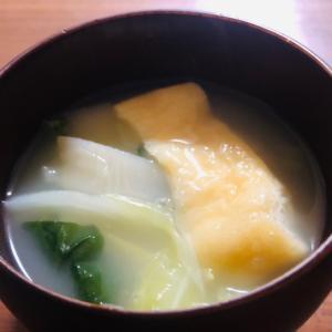 キャベツ*かぶ*小松菜*薄揚げの白湯味噌スープ