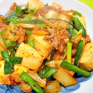 豆腐とニラ豚肉のキムチ炒め