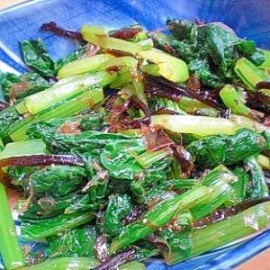 「小松菜とワサビこんぶ、かつおの和え物」   ♪♪