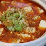 土鍋でぐつぐつ麻婆豆腐