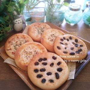 プチ減塩対応☆湯だね手捏ねで簡単♡平焼きパン三種♡