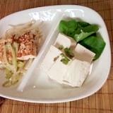 味が濃くなる豆腐の塩麹漬け