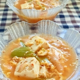 豆腐とキムチで★旨辛★スンドゥブチゲ風スープ