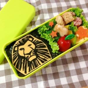 キャラ弁☆ライオンキングのお弁当♪