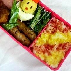 「ひよこ茹で玉子」お弁当 女性向き