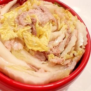 裏技あり【一人鍋】短時間で柔らかミニミルフィーユ鍋