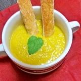 トースト入り!かぼちゃスープのカレー風味