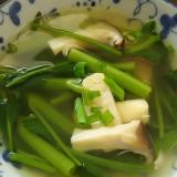 エリンギと空芯菜のしょうがスープ(^^)
