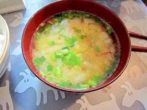 和朝食!白菜とさつまいものお味噌汁♪