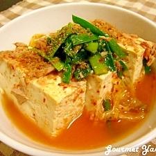 もう一品!キムチとツナde豆腐のピリ辛煮