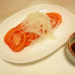 トマトとオニオンスライスのドレッシング和え