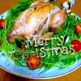 クリスマス★鶏の丸焼き(誰でも作れるぞ♪)