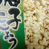 柚子コショウとマヨのポップコーン
