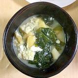 豆腐とわかめと揚げの味噌汁