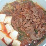 豆腐と野菜のジンギスカン