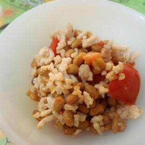 鶏そぼろとトマトの納豆和え☆離乳食