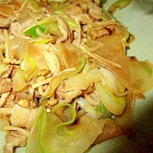 えのきと豚肉コーラルラビ炒り
