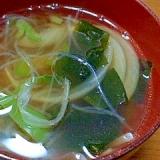 ピーマンとワカメと春雨と玉ねぎの中華スープ