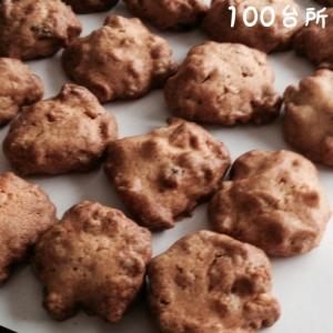 サラダ油で*ザクザク美味しいフルグラクッキー
