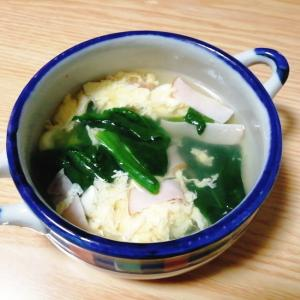 貧血予防に☆ほうれん草とハムと卵のスープ
