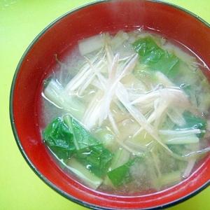 白菜と小松菜みょうがの味噌汁
