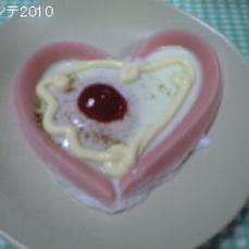 ハート型の目玉焼きでバレンタインの朝食を♪