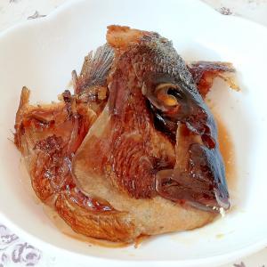 アラで美味しく節約♪鯛の兜煮
