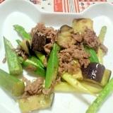 牛肉となす・アスパラ・おくらなど夏野菜のバター炒め