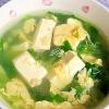 ほうれん草と豆腐の中華風スープ
