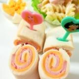 ☆ハムチーズのくるくるサンド☆