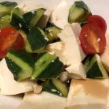 きゅうりとトマトの豆腐サラダ