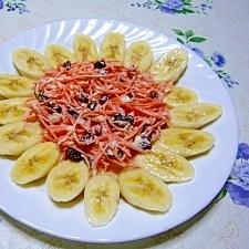 バナナとレーズン♪ひまわりサラダ