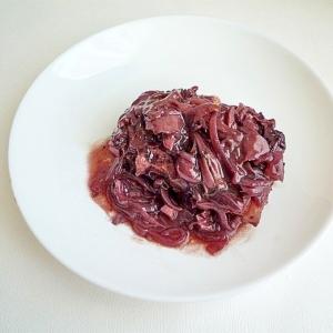 鶏もも肉と舞茸の赤ワイン煮込み