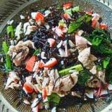 小松菜とひじきと豚肉のゴマサラダ