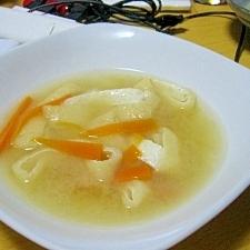 にんじんと油揚げのお味噌汁