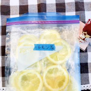 あると便利☆レモン冷凍保存