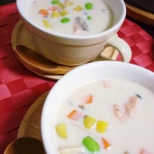 具だくさん☆鮭と野菜のミルクスープ
