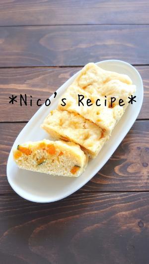 かぼちゃと豆腐の蒸しパン