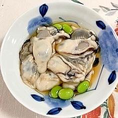 牡蠣、枝豆の和え物