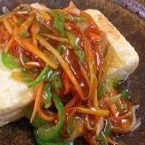 野菜あんかけ☆豆腐ステーキ