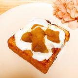 りんごのキャラメリゼ&アーモンドバタートースト