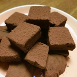 生クリームなし!Pavé de Chocolat