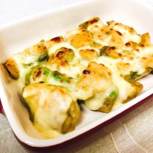 激ウマ!ささみとアボカドの味噌マヨチーズグラタン