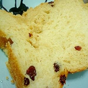 HBにおまかせ★ほんのり黒糖~レーズン食パン