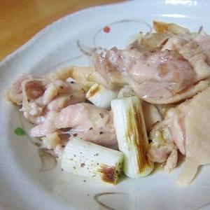 若鶏葱焼き