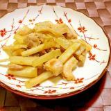 うどと鶏肉の味噌炒め